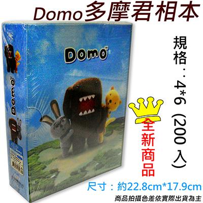 【文具通】DOMO 4x6 200入相本DO-13001
