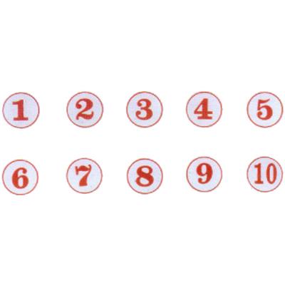 a3 圆桌牌标示牌 数字可贴 白底红字 8# 直径5cm