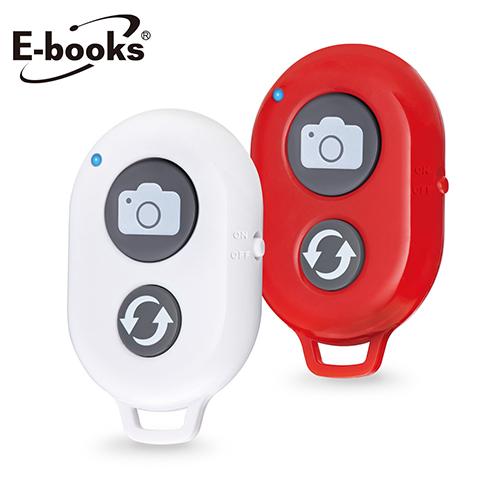 【文具通】E-books N26 新式APP超聲波自拍器