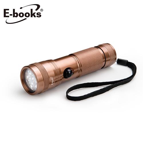 【文具通】E-books F2 高亮度14燈珠LED鋁合金手電筒