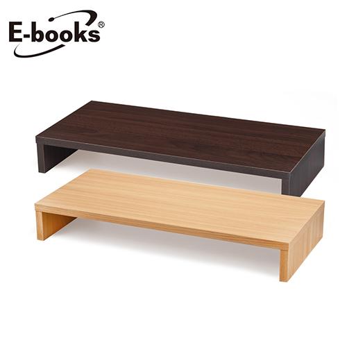【文具通】E-books C2 木製防潑水螢幕增高收納架