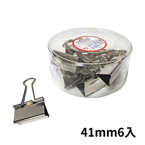【文具通】Life 徠福 銀色長尾夾 41mm 6入桶裝 NO.609( 223)