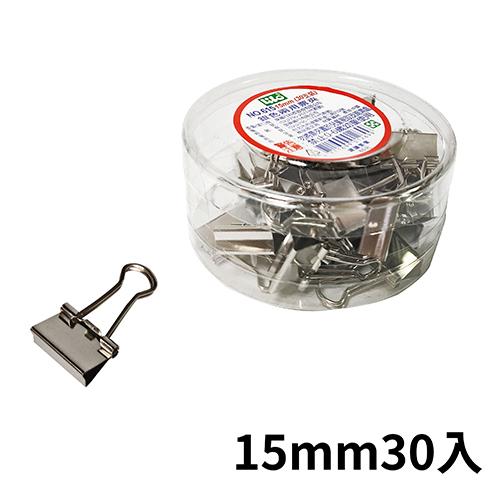 【文具通】Life 徠福 銀色長尾夾 15mm 30入桶裝 NO.615( 227)