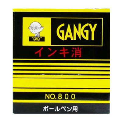 【文具通】LION/GANGY NO800 原子筆用退色精