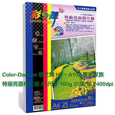 【文具通】Color-Dance 彩之舞 HY-A102相片紙 A4 25入