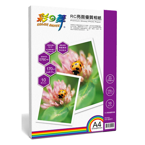 【文具通】Color-Dance 彩之舞 HY-B601 A4 RC亮面優質相紙/相片紙 防水 170g 10張/包